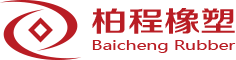 Xingtai Baicheng Rubber Plastic Products Co., Ltd.