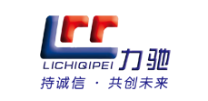 Xingtai Lichi Auto Parts Co., Ltd.