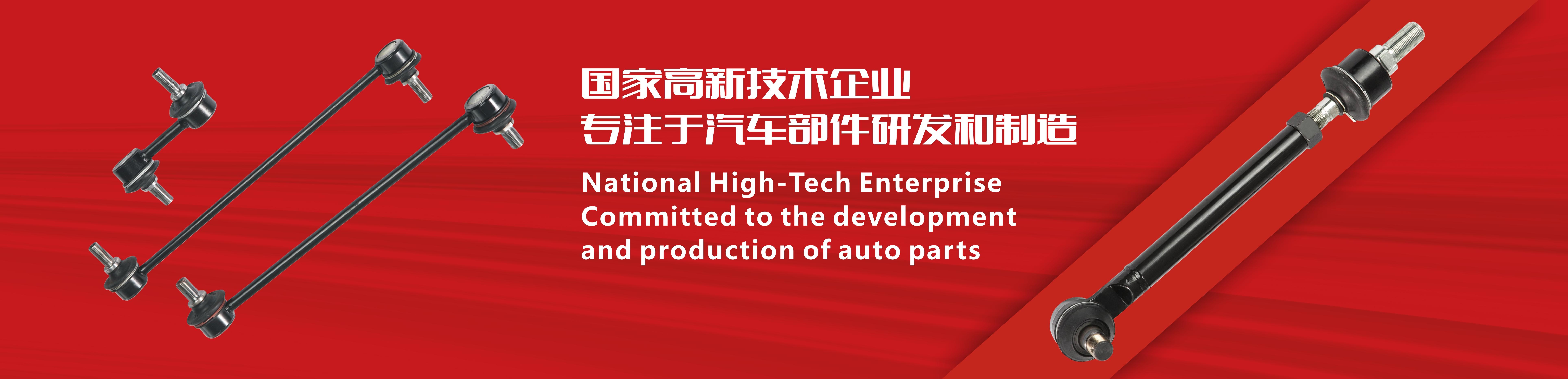 Keilrippenriemenfür Dacia Renault Toyota Hyundai Honda Proton Audi Mitsubishi