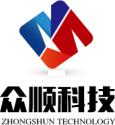 Shandong Zhongshun Electromechanical Technology Co., Ltd.